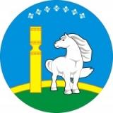 Усть-Алданский улус (район)