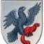 Городской округ «Город Якутск»