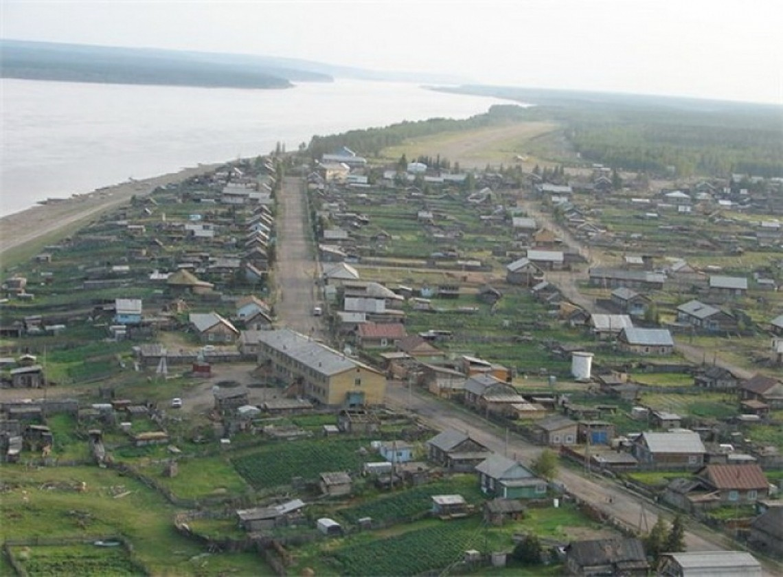 Усть-Майский улус (район)