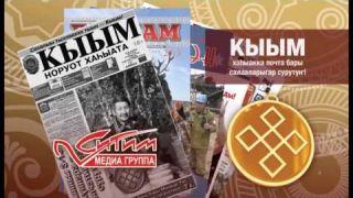 """Подписка на издания Медиагруппы """"Ситим"""""""